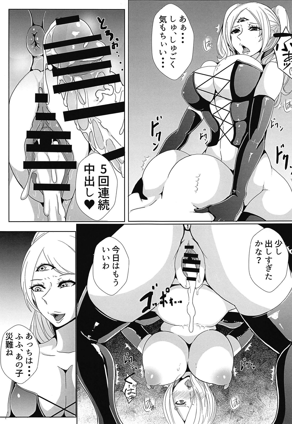 ワンピース エロ ナミ 漫画