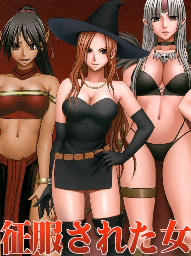 【クリムゾン】征服された女 第3部 剣士カーラ