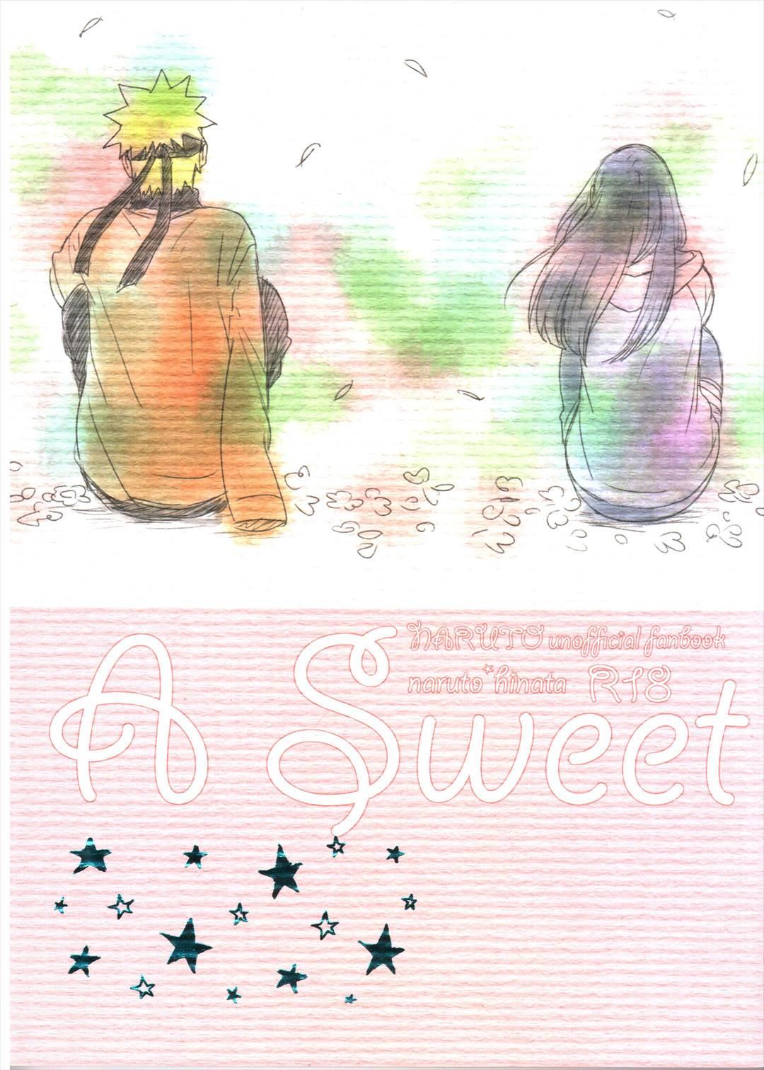A Sweet Nightmare【ナルト 同人誌】の画像1枚目