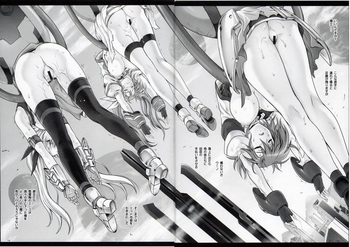 【サイクロン】Cho!! 3 TAI CHOOOO【魔法少女リリカルなのは】の画像12枚目