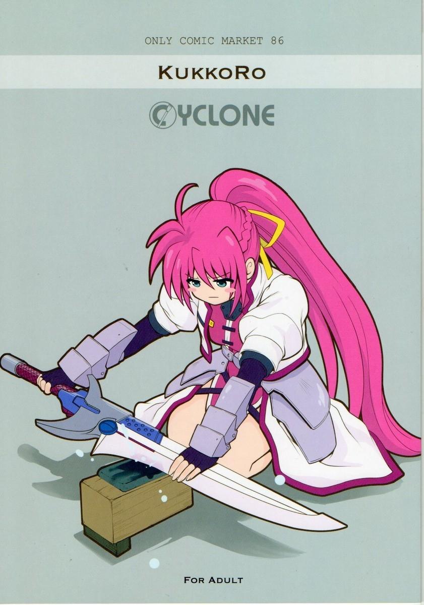 【サイクロン】KUKKORO【魔法少女リリカルなのは】の画像1枚目