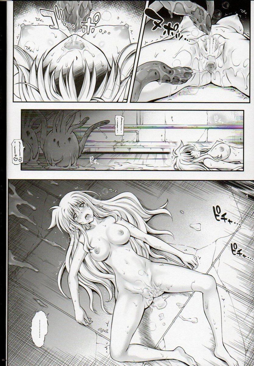 【サイクロン】女騎士フェイトがモンスターにいやらしく触手責めを受ける姿がたまらん!の画像13枚目