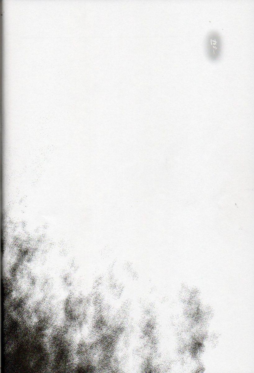【サイクロン】女騎士フェイトがモンスターにいやらしく触手責めを受ける姿がたまらん!の画像35枚目