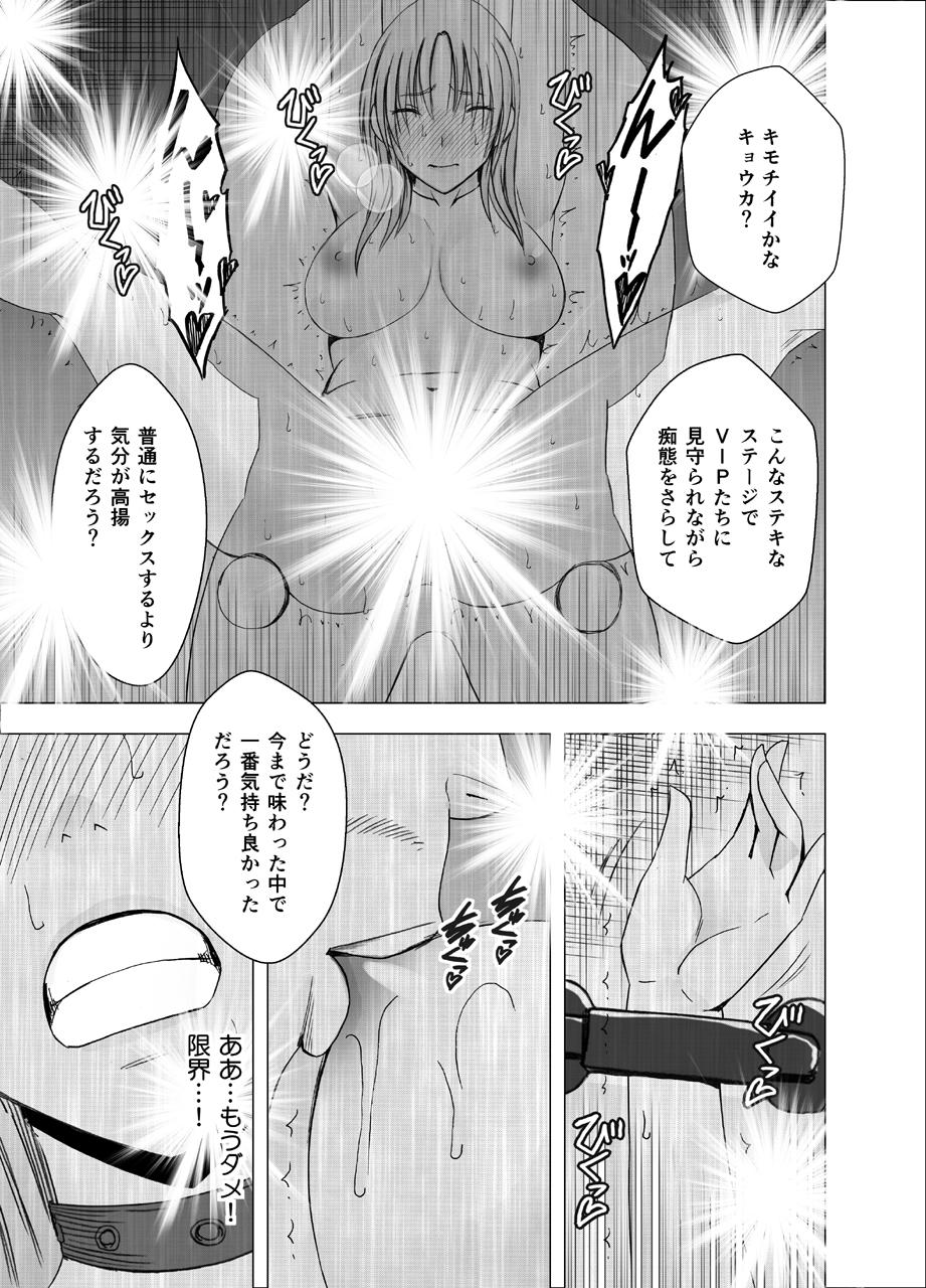 Manga314 クリムゾン