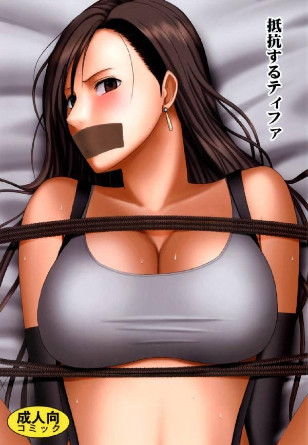 【クリムゾン】抵抗するティファ